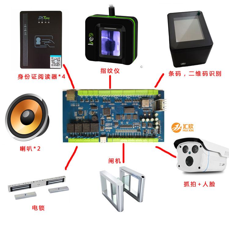 闸机控制板接线图
